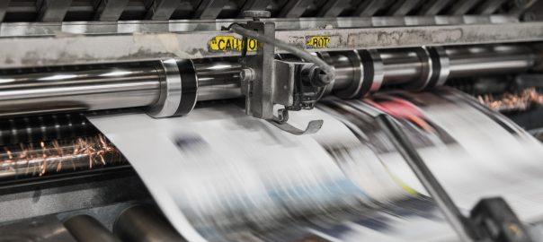хартия за принтер